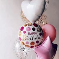 """Букет из шаров """"Happy Birthday!"""""""