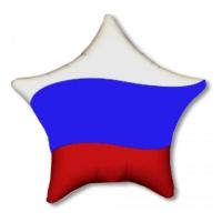 """Фольгированная звезда """"Триколор России"""" (46 см)"""