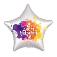 """Фольгированный шар звезда """"С Днем Рождения"""" Краски (46 см)"""