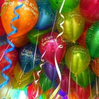 """Металлизированные шары """"С Днем Рождения"""""""