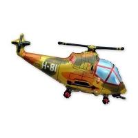 """Шар фигура """"Вертолет"""" камуфляжный (96 см)"""
